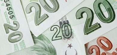 Rychlé půjčky bez registrů a poplatků