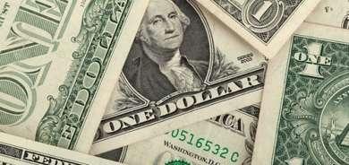 Zuno půjčka s úroky od 6,90 % ročně